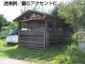 aki-028_1.jpg